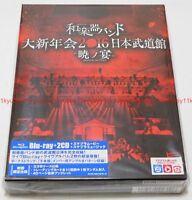Wagakki Band Dai Shinnen Kai 2016 Nippon Budokan Akatsuki no Utage Blu-ray 2 CD