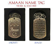 "Birthday Wedding Eid Ayatul Kursi Gifts ""Amaan"" Mens Arabic Name Necklace Tag -"