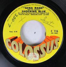Rock 45 Rob Van Leeuwen - Ackka Ragh / Long And Lonesome On Jerry Ross Productio