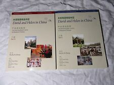 DAVID & HELEN in CHINA Part 1 & 2 +CD An Intermediate Course in Modern Chinese