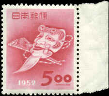 Japan  Scott #551 Mint Never Hinged with Margin Tab