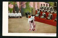 Japan 1935 Picture Postcard