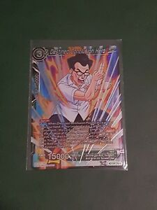 Destined Conclusion Hero Dragon Ball Super Card Game