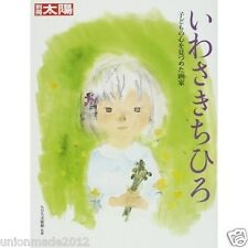 All about Chihiro Iwasaki Photo-Book Illustrations + Poems Free Ship