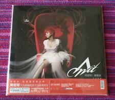 A-Mei Chang ( 張惠妹 ) ~ 阿密特 意識專輯 ( Germany Press with Serial number 728 ) Lp