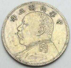 CHINA YUAN SHIKAI 50 CENTS 1914 FAT MAN SILVER COIN