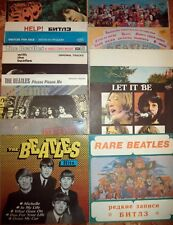 The Beatles complete collection USSR - RUSSIAN PRESSING LP !!! 15 Albums (18 LP)