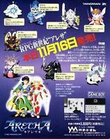 Aretha Ninja Crusaders Game Boy Famicom JAPANESE GAME MAGAZINE PROMO CLIPPING