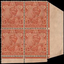 India #86 MNH VF block of 4