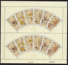 CHINA 2018-21 24 Seasonal Periods Stamp Painting S/S III 二十四节气