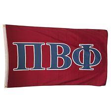 Pi Beta Phi Letter Flag 3' x 5'