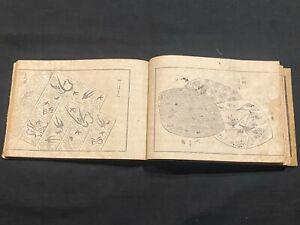 Ukiyo-e Japanese Woodblock Print Book Ryuyo Hayashi Ancient Pattern Genji Shellf