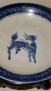 Underglaze Blue & White Qilin beast porcelain small  saucer dish 18/19th century