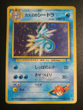 Misty's Seadra Holo | Gym Heroes | Near Mint | japanisch | Pokemon Karte