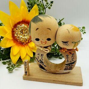 "Vintage Japanese KOKESHI Dolls Asian Scene Half Circle Signed Wooden Japan 4.75"""