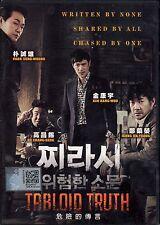 Tabloid Truth Korean Movie DVD Excellent English Subtile NTSC All Region Box Set