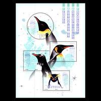 TAAF 2018 - Birds Penguins Fauna s/s - MNH