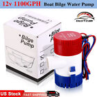 Electric Marine Submersible Bilge Sump Water Pump For Boat Yacht 1100GPH 12V US photo