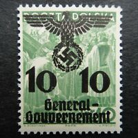 Germany Nazi 1940 Stamp MINT Swastika Eagle Overprint Generalgouvernement WWII T