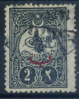 Turkei 1908 Mi. 153 Gestempelt 100% Aufdruck 2 pia