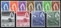 BAHRAIN 1964 QEII, Shaikh Isa Bin Sulman  SG 128-138. SC 130-140. Mint  CV £50