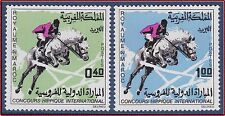 1967 MAROC N°529/530** Cheval, Hippisme, 1967 MOROCCO Horse racing set MNH