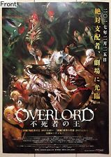 Overlord: The Undead King Promotional Poster
