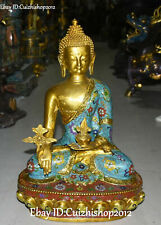 "19"" China Cloisonne Enamel Gilt Lotus medical God Menla Medicine Buddha statue"