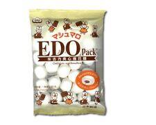 Eiwa EDO Pack Chocolate Filled Marshmallow