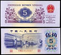 CHINA 5 JIAO 1972 P 880 c XF/AU