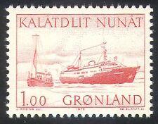 Greenland 1971 Postal Transport/Mail Ships/Boats/Tug/Nautical 1v (n42588)