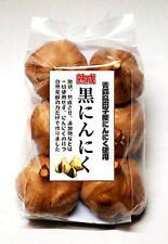 Aomori black garlic about 30 days set Tago of black Japan