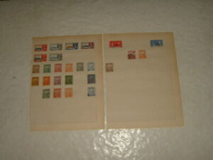 Barbados Postage Stamps George V Mint Used Mounted