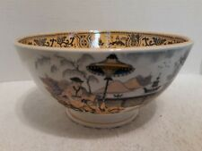 Antique Maastricht Pajong Bowl - Petrus Regout & Co. Made in Holland
