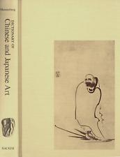 HUGO MUNSTERBERG DICTIONARY OF CHINESE & JAPANESE ART 1981