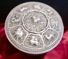 Antique Repousse Silver Burmese Betel Nut Box, circa 1850
