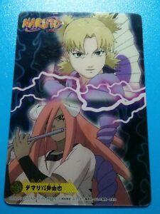 Naruto Plastic Semi Translucent Collectible Trading Card 051 Temari vs. Tayuya