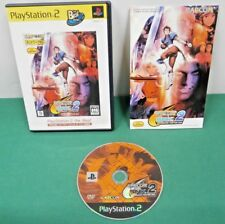 PlayStation2 - CAPCOM vs. SNK 2 Millionaire fighting 2001 - PS2 the best. 39579