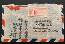 1945 Sunchong China Airmail Cover To Montreal Canada