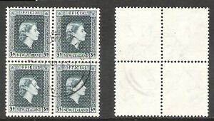 NEW ZEALAND 1954 3/- GREY OFFICIAL BLOCK OF 4 (VF) (REF:H553) CP NO39a