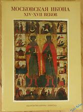 Icones Russes 14 au 17è MOCKOBCKAR NKOHA Belles reproductions couleur 1988 relié