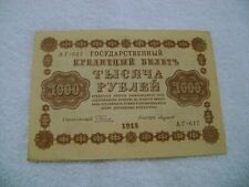 RUSSIA-(1918)-1000 RUBLES-P-95-Banknote.UNCIRCULATED=