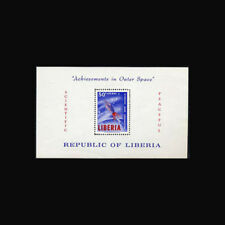 Liberia, Sc #C162, MNH, 1964, S/S, Achievements in Outer Space, 1RDD