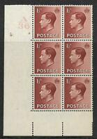 Sg 459c 1½d Edward VIII A 36 Cylinder Block - 2 No Dot UNMOUNTED MINT