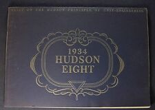 1934 Hudson Eight 8 Prestige Catalog Sales Brochure Nice Original 34