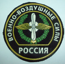RUSSIAN PATCHES-AIRFORCE TROOPS ON BLACK
