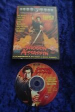DVD.SHOGUN ASSASSIN.VIPCO CLASSIC MARTIAL ARTS HORROR.UK REGION 2 DVD.UNCUT.CULT