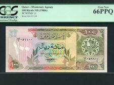 Qatar:P-11a,100 Riyals,1980 * Second Issue ! * PCGS Gem UNC 66 PPQ * RARE *