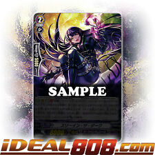 Cardfight Vanguard  x 4 Three-in the Dark - G-BT07/089EN - C Mint