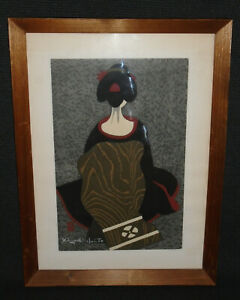 Maiko III Kiyoshi Saito (1907-1997) Japanese Woodblock Print Signed 1960